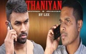 THANIYAN – Best UK Tamil Short Film Ever 2016 (With English Subtitles)