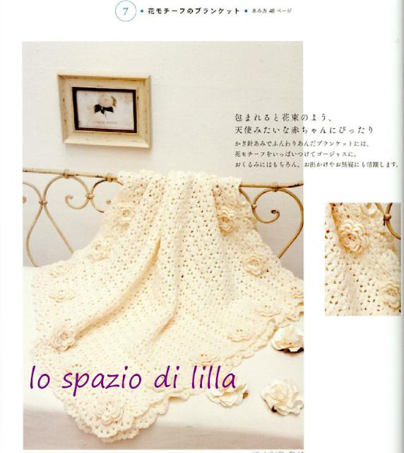 Lo spazio di lilla collezione di copertine per neonato for Lo spazio di lilla copertine neonato
