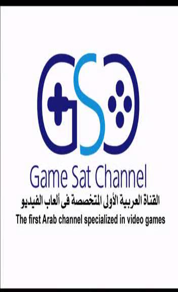 GAME SAT CHANNEl