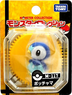 Piplup Figure Takara Tomy Monster Collection M series