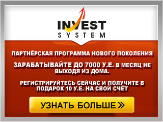 http://invest-system.net/referal/55656