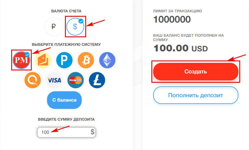 Создание депозита в Target Money 2