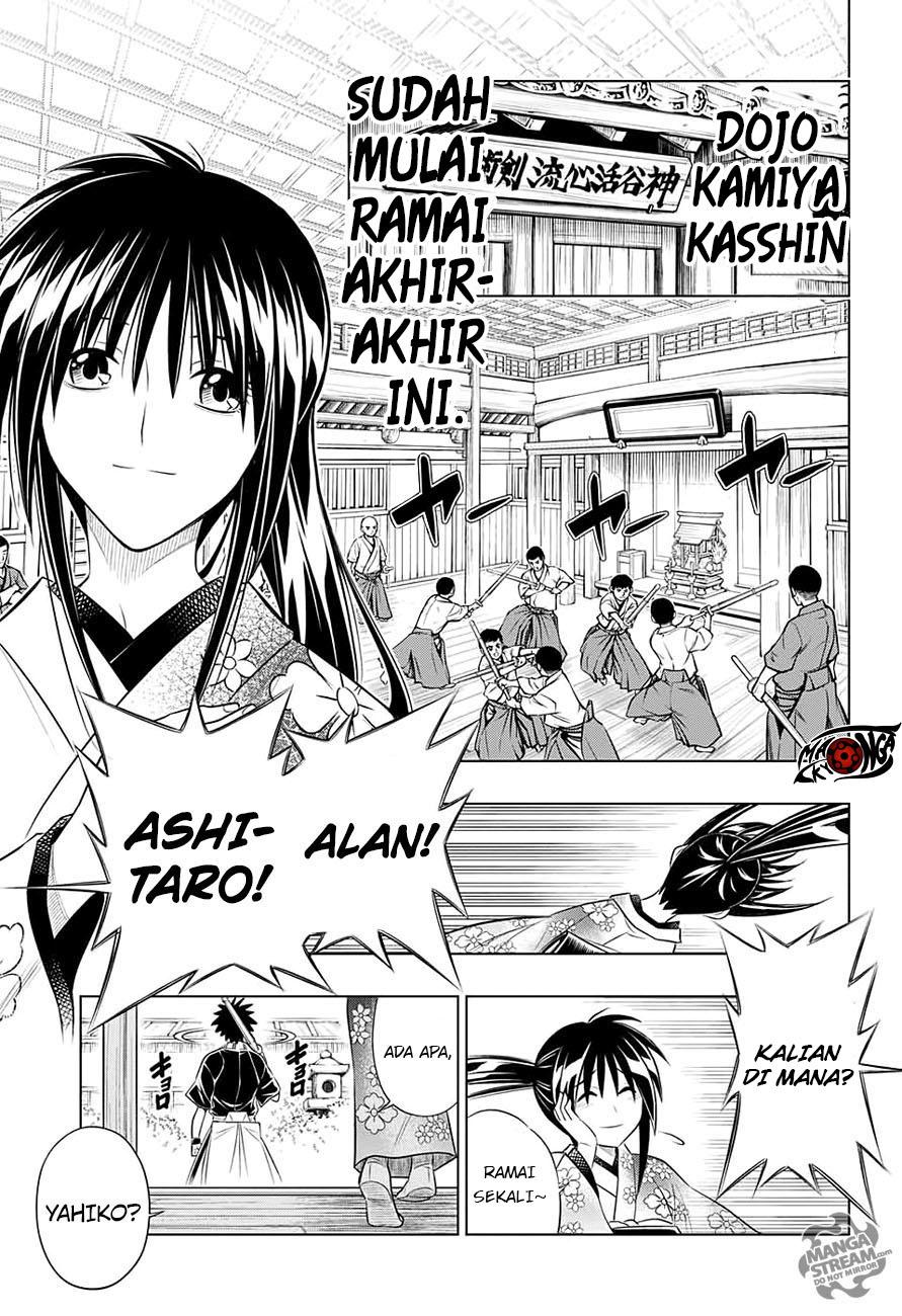 Rurouni Kenshin: Hokkaido-hen Chapter 01-6