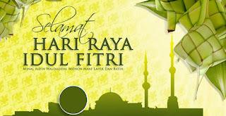 kartu ucapan dan Foto DP BBM terbaru Ucapan Selamat Leabaran dan Hari Raya Idul fitri 3d