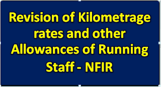 revision-of-kilometrage-rates-and-other-allowances-of-running-staff