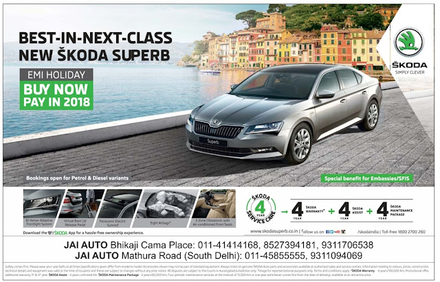 BUY NOW AND PAY EMI IN 2018 - SKODA SUPERB | DECEMBER 2016 YEAR END SALE FESTIVAL DISCOUNT OFFERS