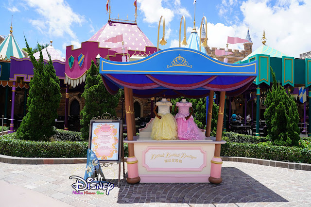 香港迪士尼樂園重開 Hong Kong Disneyland reopening reservation 魔法化妝廳 boutique