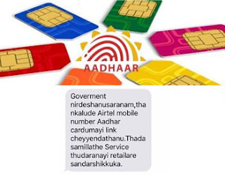 Add Aadhaar Number to Mobile Connection