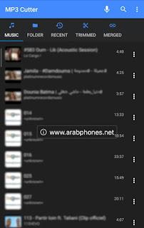 تقطيع و قص الاغاني MP3 على اندرويد