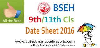 Haryana 9th, 11th Class Date Sheet 2016, BSEH 9th, Haryana 9th Date Sheet 2016, HBSE Exam Calender 2016, Haryana 11th Class Date Sheet 2016