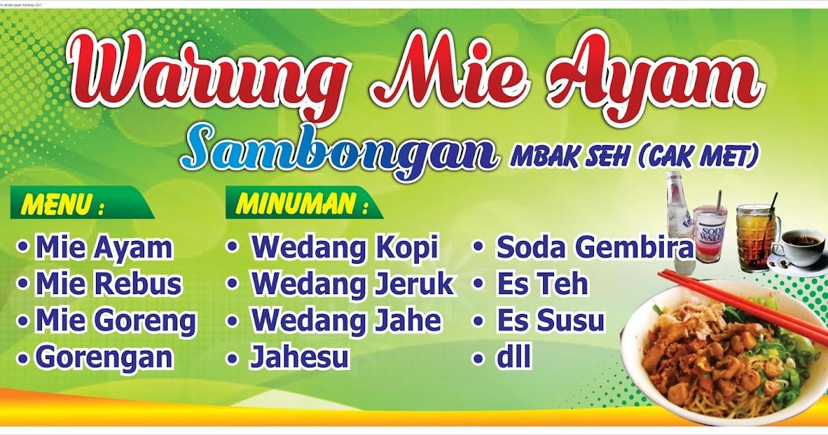 Banner Mie Ayam Psd - desain spanduk kreatif