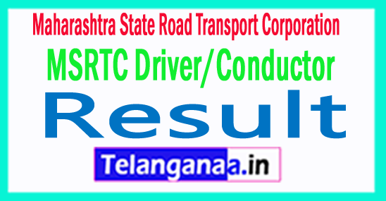 MSRTC Driver/Conductor Result 2018