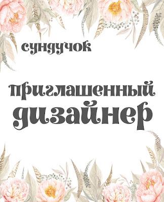 "ПД задания ""Дарите девушкам цветы"""