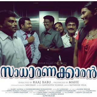 """Sadaranakaran"" is on the floor"