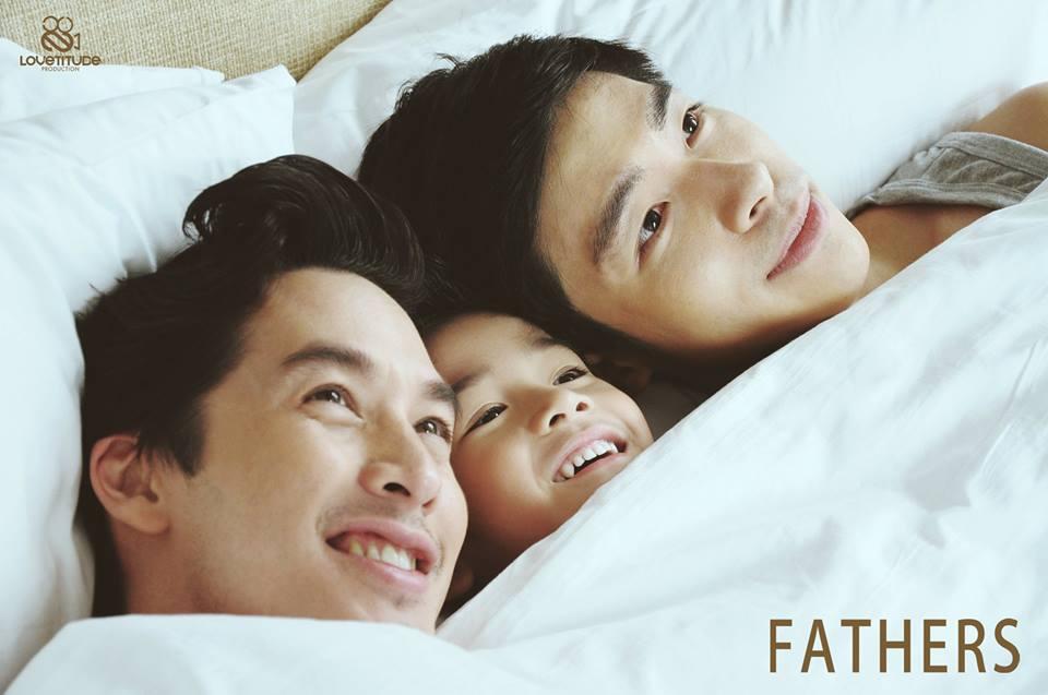 อัษฎา พานิชกุล - ณัฐ ศักดาทร Fathers The Movie