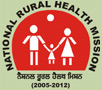 NRHM Recruitment vacancy
