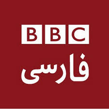 bbc persian tv online live
