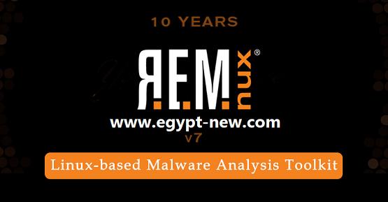REMnux - مجموعة أدوات تحليل البرامج الضارة المستندة إلى Linux لباحثي البرامج الضارة