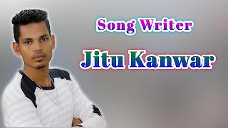 www.cgsonglyrics.com, www.buntylahare.com , bunty lahare , naina ladabo ,Cg Song Lyrics, Chhattisgarhi Geet, Chhattisgarhi Song, Famous Cg Song, Lyrics, New Cg Song, POPULAR CG SONG, jeet kanwar, raigarh jila