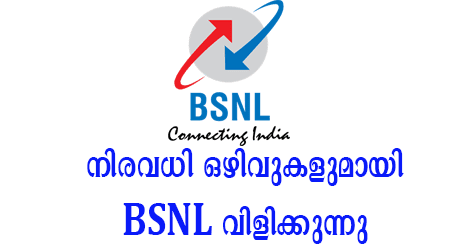 BSNL Recruitment 2018 | 150 Telecom Operations (External) Vacancies