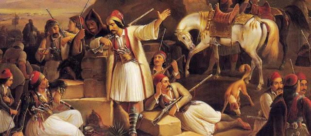 Το 1824 ανοίγει ο ασκός του Αιόλου με τον πρώτο δανεισμό της Ελλάδος