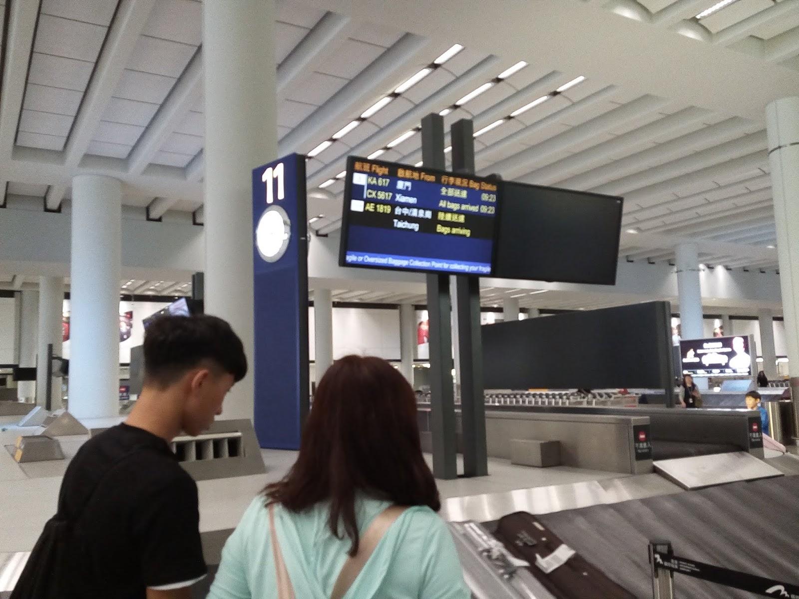 香港機場,行李轉盤前