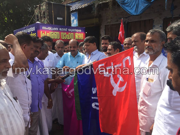 News, Kerala, STU, INTUC, CITU, Trade union, Parliament dharna, Inuaguration, Trade union Parliament Dharna; vehicle propaganda conducted