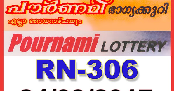East Canton Village – All Of The Kerala Lottery Results