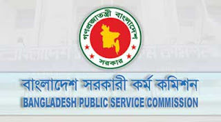 37th-BCS-Written-Result-Published-www.bpsc.gov.bd.jpg