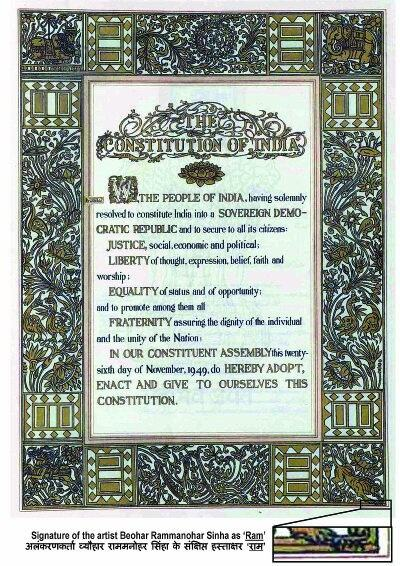 Image of the original document containing the preamble of the Constitution of India.