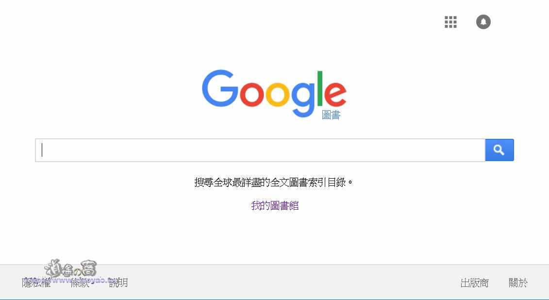 Google Books Downloader 電子書下載器