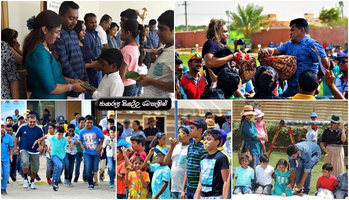 http://www.gallery.gossiplankanews.com/event/riyadh-saudi-arabia-sinhala-tamil-new-year-2017.html