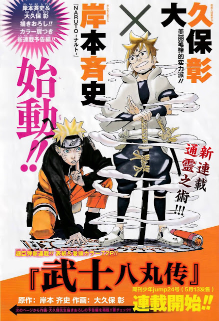 Naruto X Samurai 8 collaboration Visual