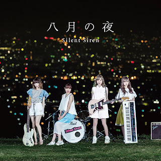 Silent Siren - Secret Base ~kimi ga kureta mono~ lyrics