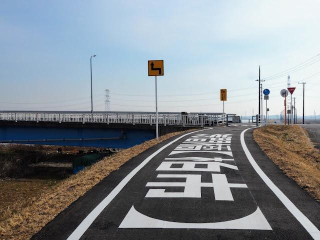 手賀川 浅間橋