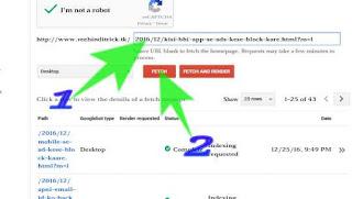 blog post google me fast index kaise kare 4