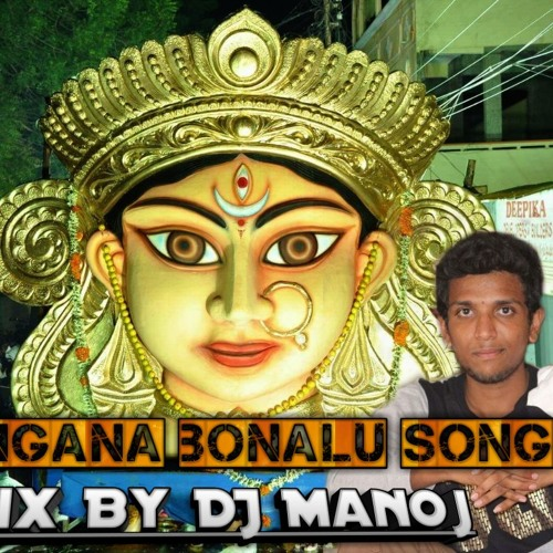 Dj Manoj Song Gujarati Aafwa All Song 2018: Telangana Bonalu Song Remix Dj Manoj Raira Raira Telangana