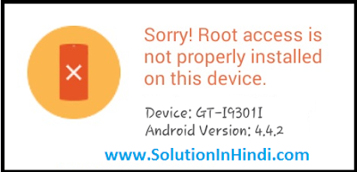 root-not-install-www.solutioninhindi.com