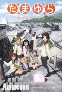 Tamayura More Aggressive - Tamayura: Hitotose SS2 2013 Poster