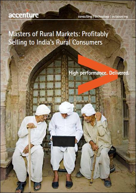 rural marketing pondy university | voruganty rural marketing