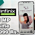 Infinix Hot S3 Unboxing & First Look | 20-Megapixel Selfie Camera, Full View Display & Android 8.0 Support In 8,999 Rs.