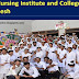 Government Nursing Institute and College List in Bangladesh