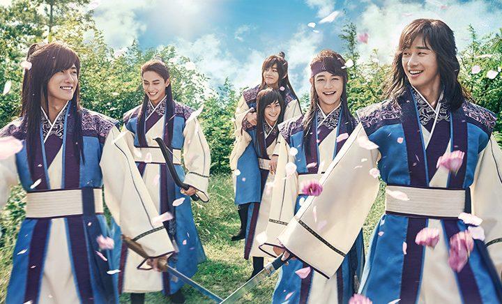 Download Drama Korea Hwarang Batch Subtitle Indonesia