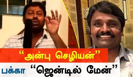 Anbu Chezhiyan is a REAL GENTLEMAN says Rajakumaran | Rajakumaran | Ashok Kumar