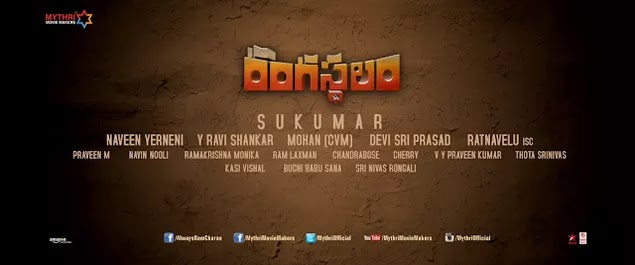 Rangasthalam movie review and analysis