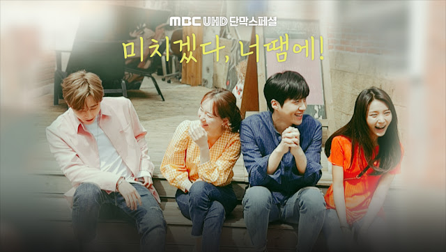 [Imagen: You_Drive_Me_Crazy-MBC-2018-01.jpg]