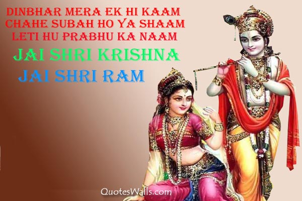 Lord Krishna Best Quotes In Hindi