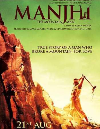 Manjhi The Mountain Man 2015 Hindi 500MB HDRip 720p HEVC Watch Online Google Drive Free Download downloadhub.in