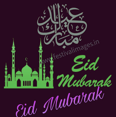 Facebook greeting picture Image for Eid Mubarak