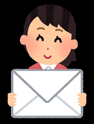 メールを持っている人のイラスト(男性)